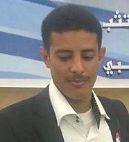 بسام جمال