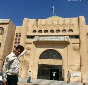 جامعة عدن رفع علم الجنوب