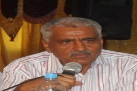 حسين عرب
