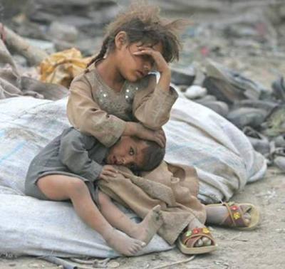 فقراء اليمن