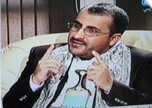 محمد عبدالسلام الحوثي