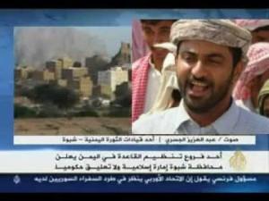 عبدالعزيز الجفري