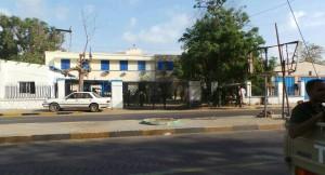 مركز شرطة المعلا-1-1-1