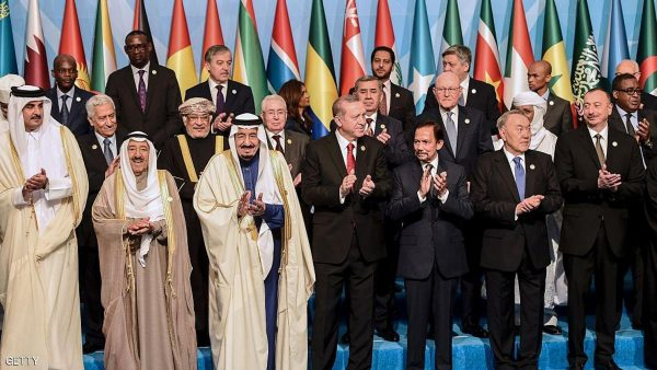 TURKEY-OIC-ISLAM-SUMMIT