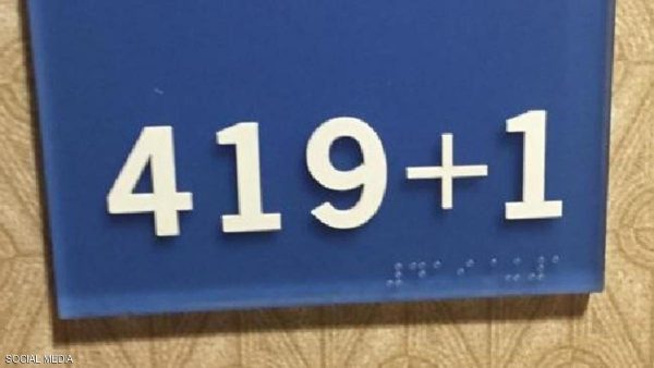 1-836569