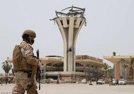 مطار عدن دمار الحرب
