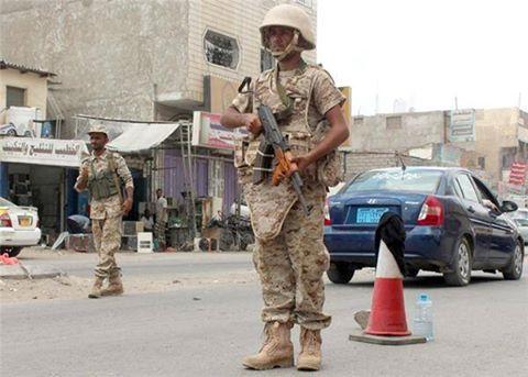 شرطة عدن