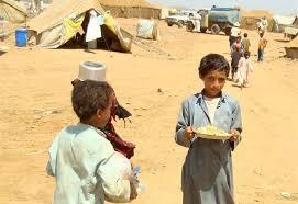 الجوع باليمن