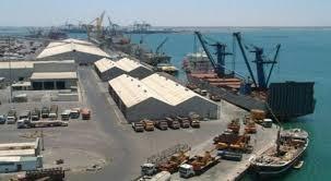 ميناء المعلا
