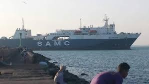 سفينة عدن
