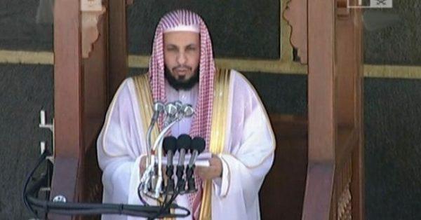 """خطيب المسجد الحرام يصف البغدادي بانه """"رئيس عصابة"""""""