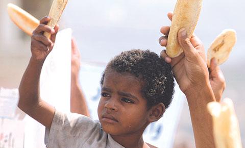 اليمن الجوع