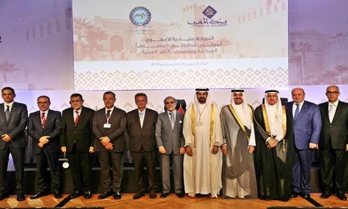 Ouverture à Rabat de la 40è session du Conseil des gouverneurs des banques centrales et des instituts d'émission arabes