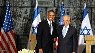 JERUSALEM, ISRAEL - MARCH 20:  U.S. President Barack Obama (L) poses with Israeli President Shimon Peres (R)  during a welcome ceremony at the President's residence on March 20, 2013 in Jerusalem, Israel. This will be Obama's first visit as president to the region, and his itinerary will include meetings with the Palestinian and Israeli leaders as well as a visit to the Church of the Nativity in Bethlehem.  (Photo by Abir Sultan-Pool/Getty Images)