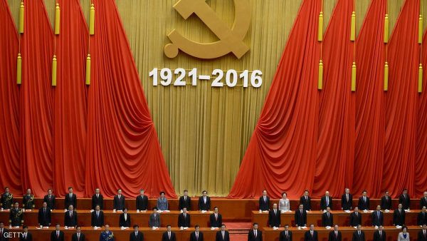 This picture shows a general view of the celebration ceremony of the 95th Anniversary of the Founding of the Communist Party of China at the Great Hall of the People in Beijing on July 1, 2016. China's Communist Party take the ruling organisation's membership to almost 88 million and the anniversary of the Party's founding falls on July 1. / AFP / WANG ZHAO        (Photo credit should read WANG ZHAO/AFP/Getty Images)
