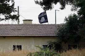داعش تركيا