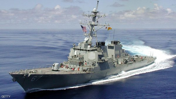USS Cole File Photo