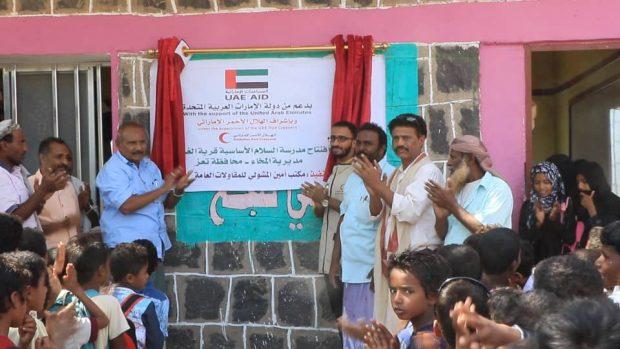 بدعم اماراتي هيئة الهلال الاحمر تفتتح ثاني  مدرسة في الساحل الغربي في العام  2020.