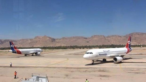مصدر في مطار سيؤن:طيران اليمنية ينقل وبسرية مطلقة جرحى مليشيا الاخوان  الى الأردن مستغلاً عودة العالقين