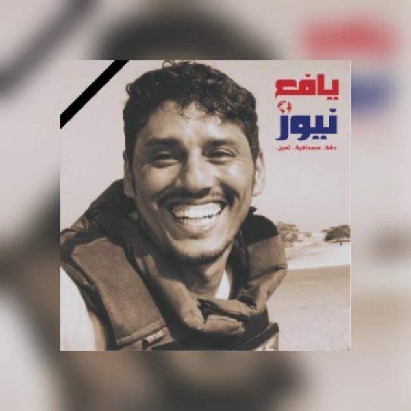 عاجل صحيفة فرنسية: تحالف الحكومة اليمنية والقاعدة وراء مقتل نبيل القعيطي